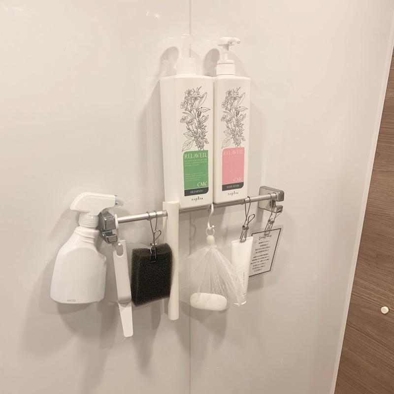お風呂場の水垢対策の画像